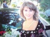 Ирина Шипко, 6 октября 1987, Киев, id20842041