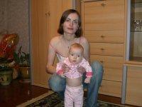 маргарита ??????????????, 1 мая 1984, Одесса, id7537795